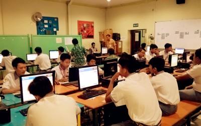 Kegiatan UNBK 2017: SMKS RAJASA SURABAYA